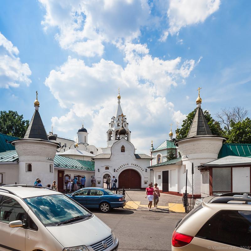 Подворье Афонского Свято-Пан…