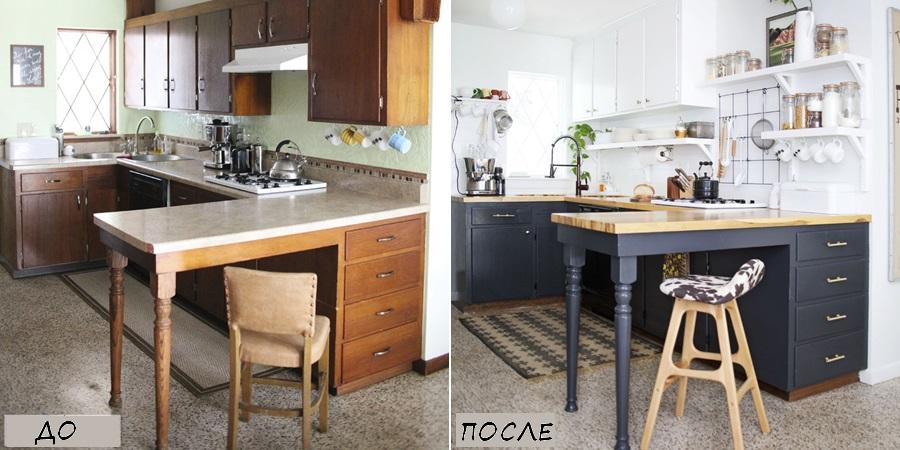 Переделать своими руками старый кухонный гарнитур