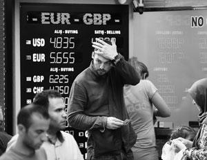 Россия избавилась от американских облигаций. И что в итоге?