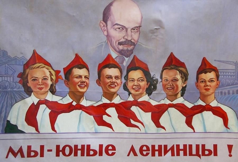 Типажи любителей СССР.