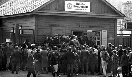 СССР 1987 - 1991 г.