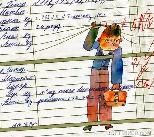 Что пишут школьники в своих тетрадях