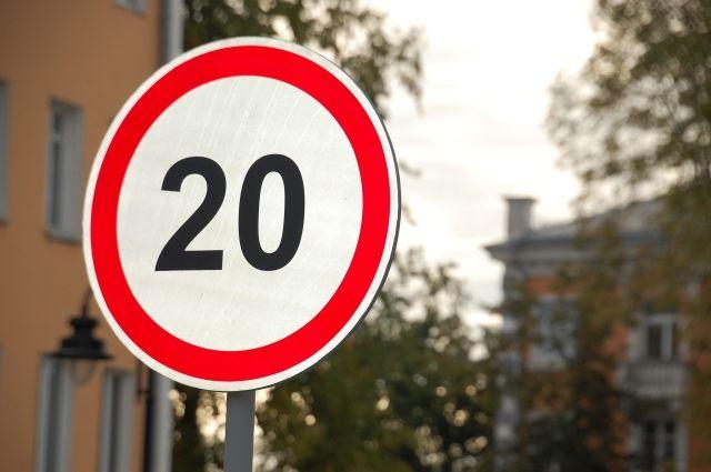 На российских дорогах хотят устанавливать динамические знаки – СМИ