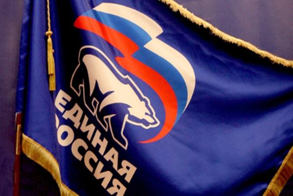 «Единая Россия» предложила оперативно рассмотреть законопроект о введении льгот на капремонт