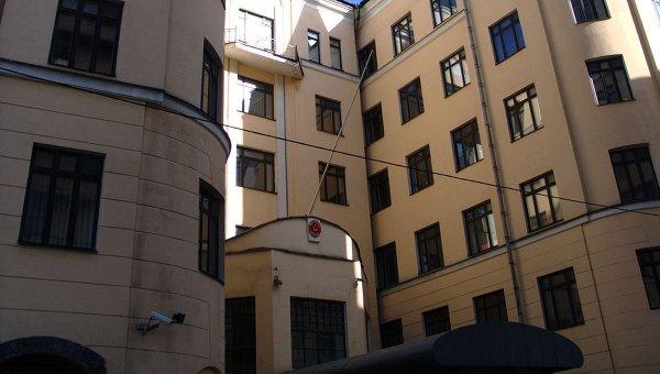 Здание посольства Турции в Москве. Архивное фото