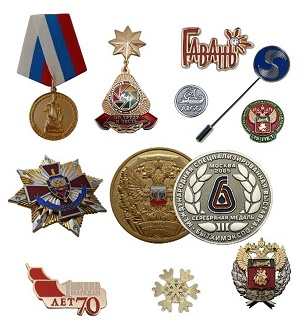 Значки,медали
