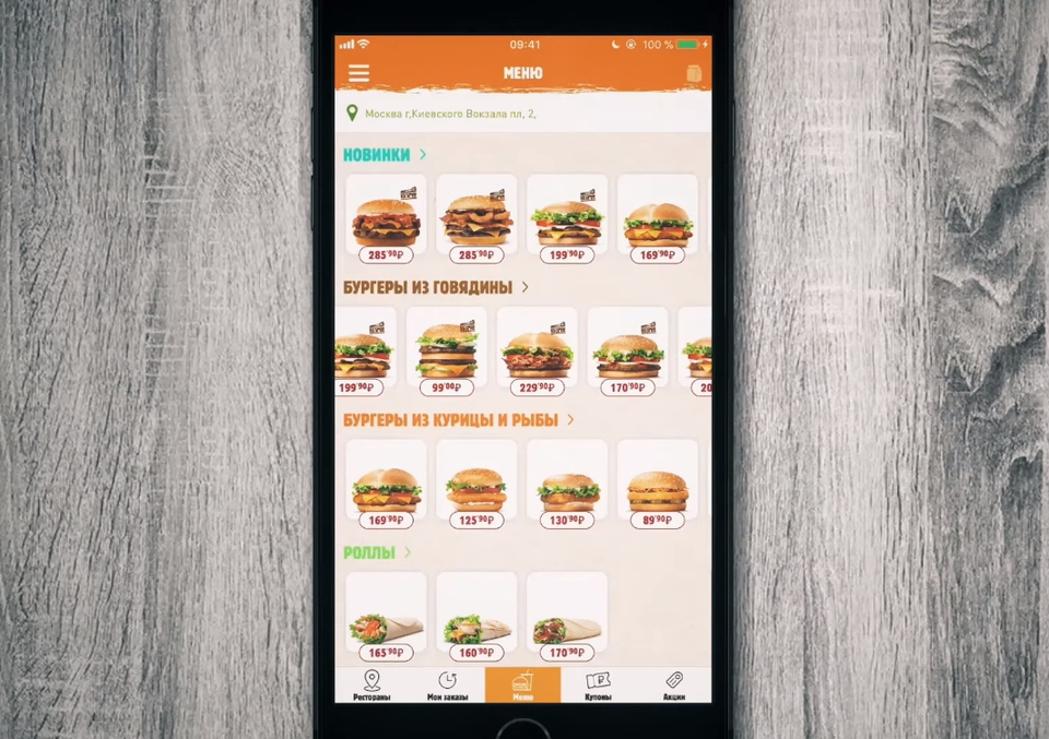 «Невозможно»: Burger King от…