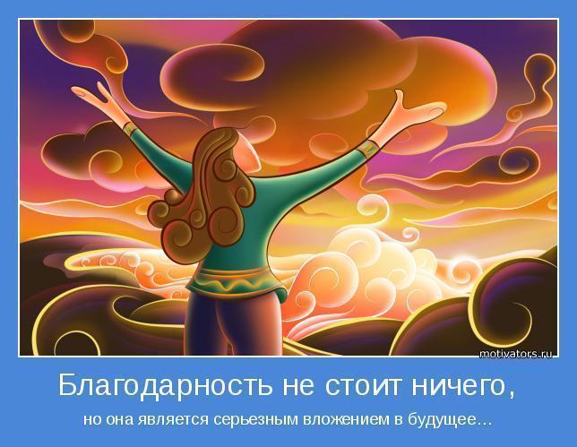http://mediasubs.ru/group//uploads/fo/formula-schastya/image/1428086832-12379-12419.jpg