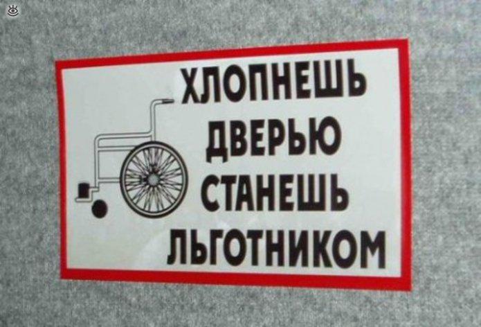 Послания водителей 0