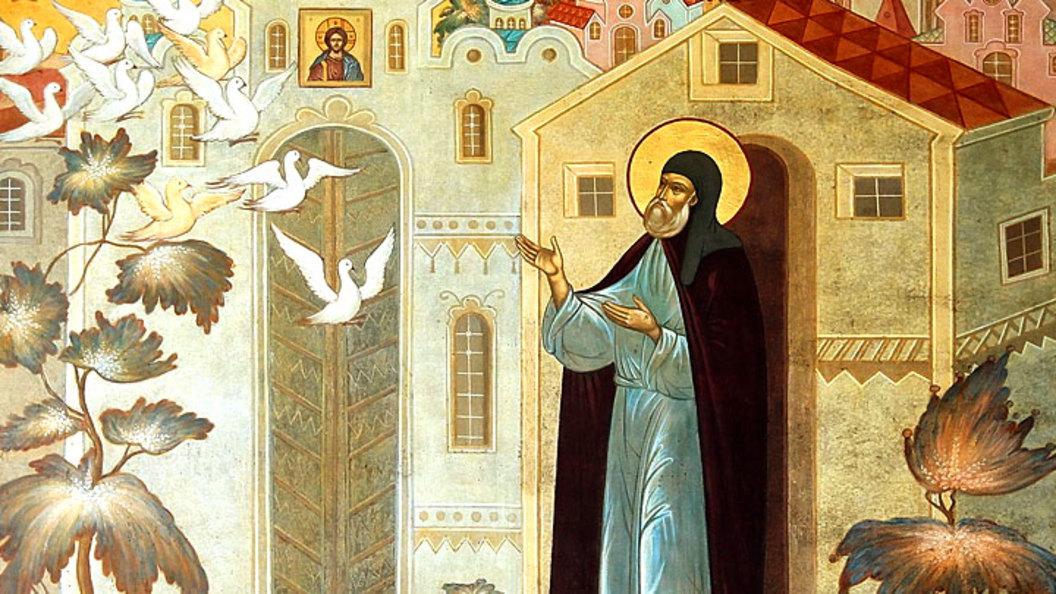 Преподобный Сергий Радонежский. Православный календарь на 18 июля