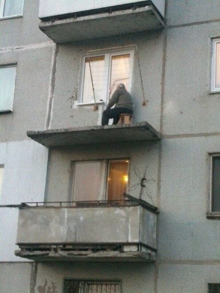 5. Б - безопасность балкон, дизайн, креатив