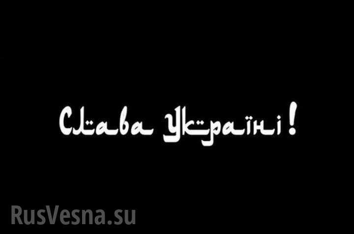 После Европы ИГИЛ нападет на Украину: Аваков предупредил о готовящихся террактах.