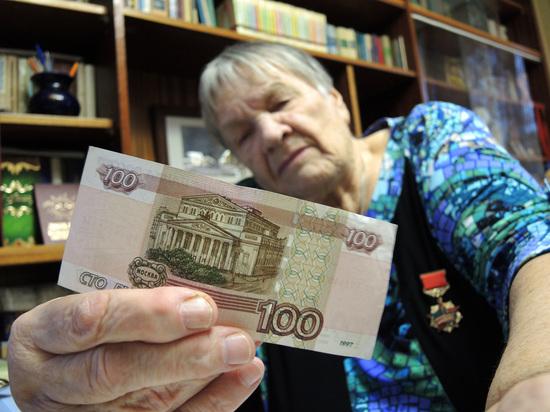 Госдума разрешила забирать накопительную пенсию россиян до 2021 года