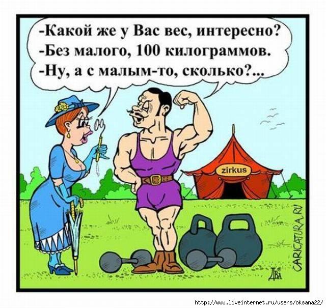 http://mtdata.ru/u23/photo5AA8/20783295797-0/original.jpg