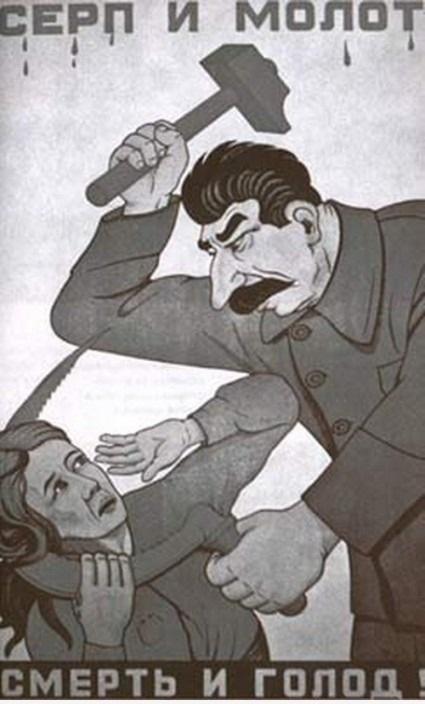 Октябрьское побоище 1938 года