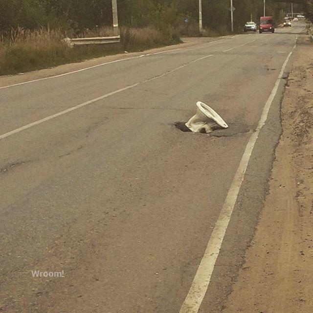 Над русскими дорогами можно только смеяться или плакать