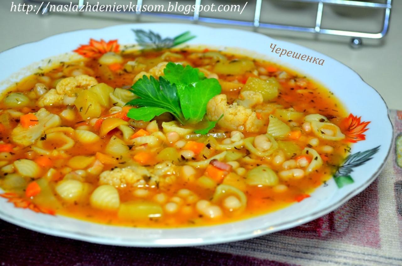 Минестроне с фасолью, грудинкой, пастой и овощами