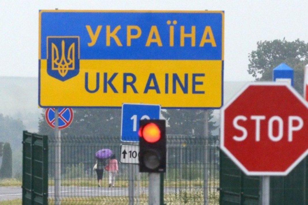 Эксперт объяснил удивление Киева высылкой украинских дипломатов из России