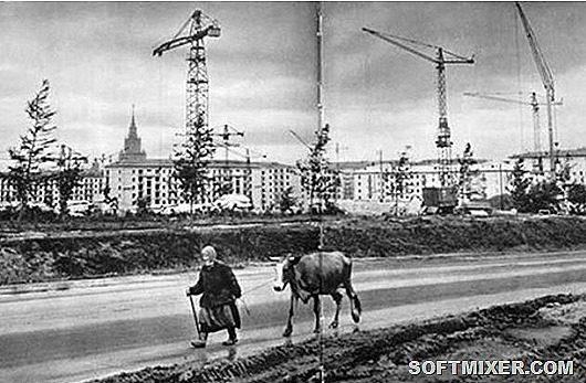 Когда Москва была «большой деревней»