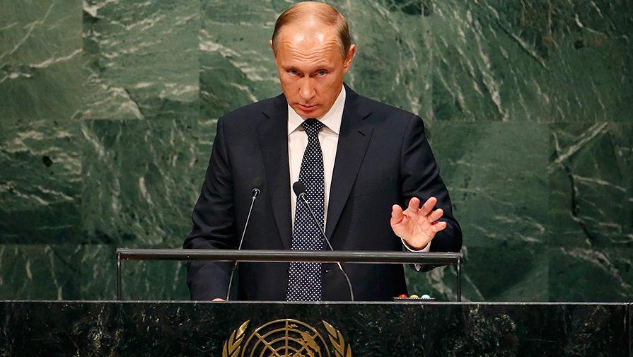 Совбез ООН. Россию хотят слить