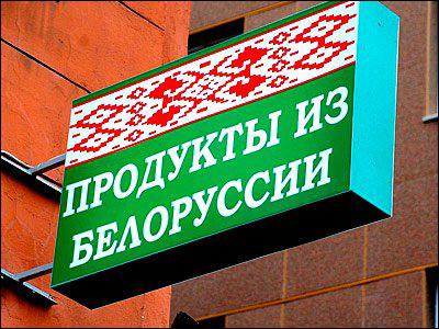 Беларусь делает бизнес на российском продовольственном эмбарго