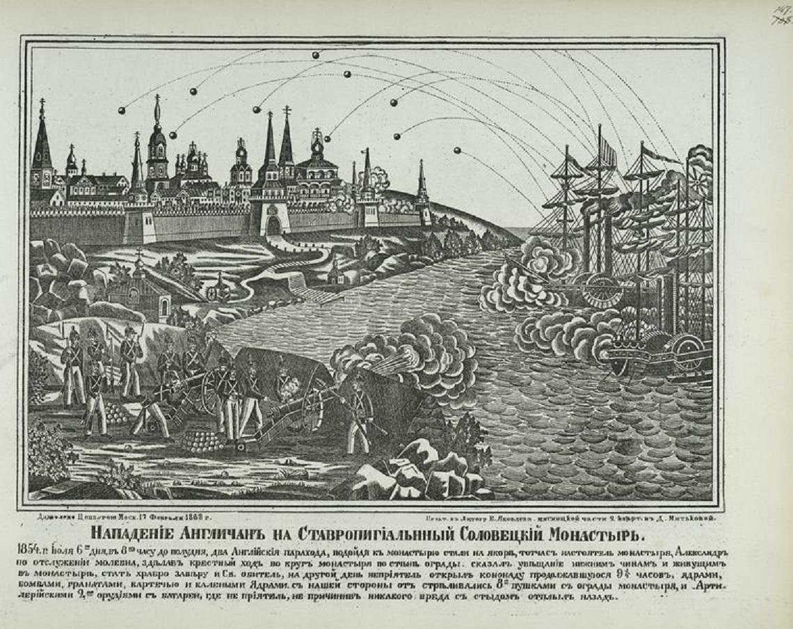 Англичане пытались сделать Соловки частью Туманного Альбиона . Как крестьяне британский флот громили.