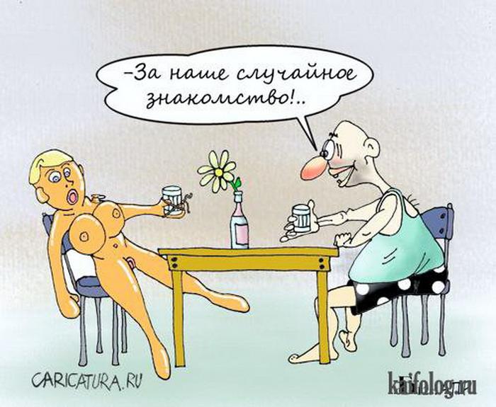 Прикольные карикатуры (55 картинок)