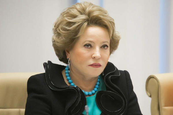 Матвиенко предложила переименовать пенсию по старости