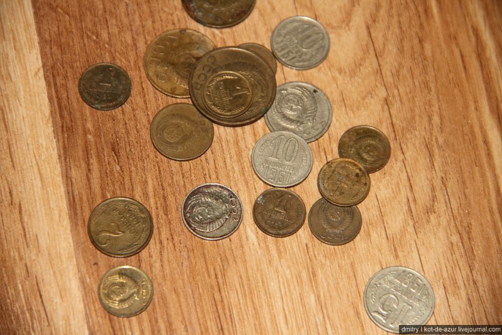 Одна монета и вы богаты