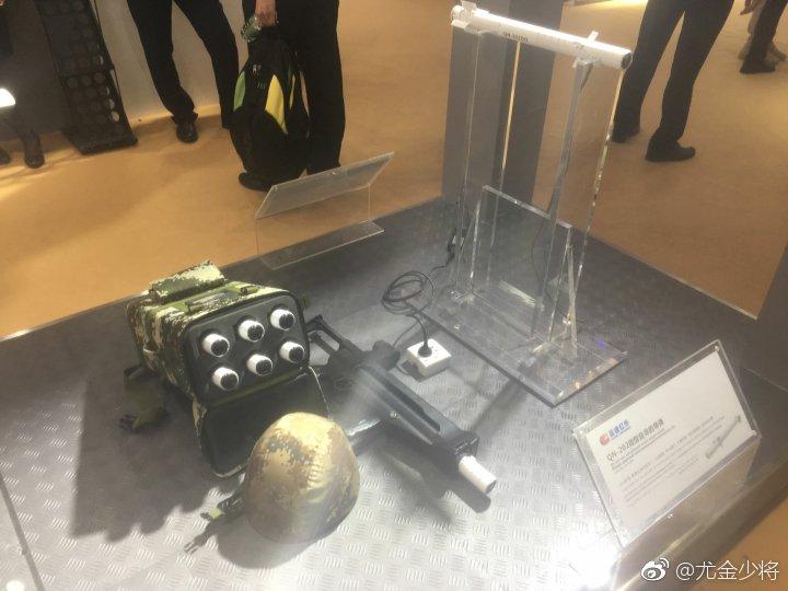 Китайская микроракетная самонаводящаяся система QN-202
