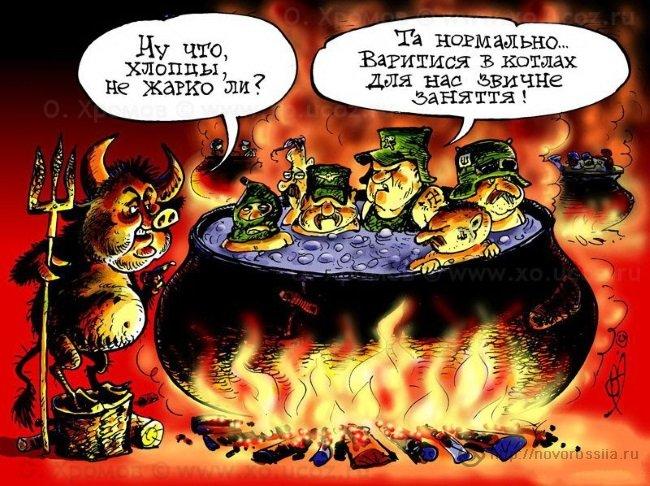 Тележурналист: В украинский котёл подбросили меджлисовского дерьма