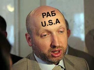 Влияние США на Турчинова повергло в шок даже Тимошенко, — источник