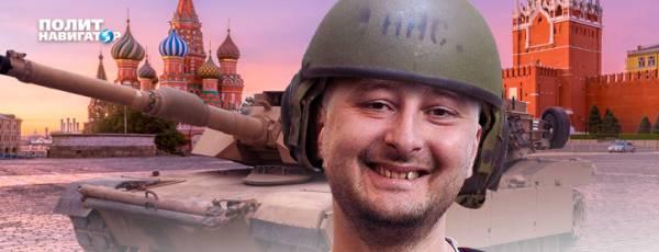 Нормальный украинец Шарий