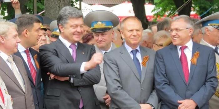 На Украине запретили георгиевскую ленту