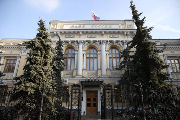 Национальное рейтинговое агентство начнет работать в конце 2015 года