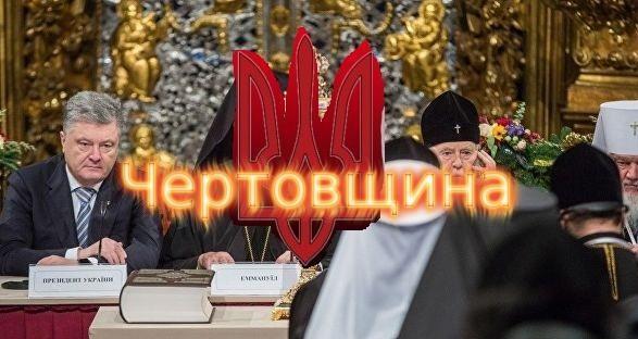 А ведь Бог увидел происходящее в Киеве...