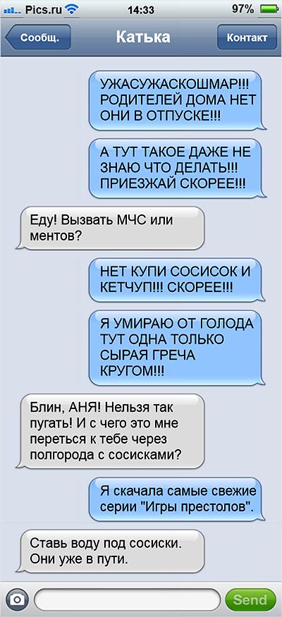 http://mtdata.ru/u23/photo5F86/20021028975-0/original.png#20021028975