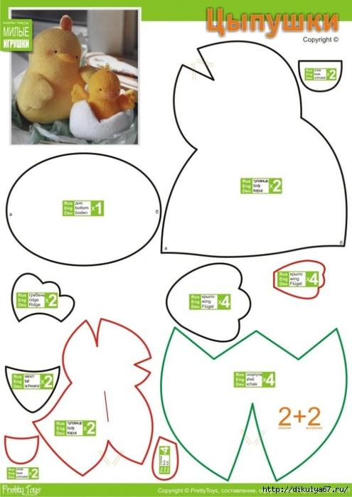 Мягкая игрушка своими руками курочка с цыплятами