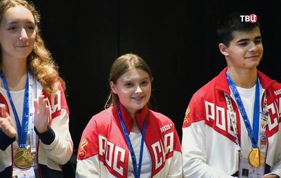 Российская сборная WorldSkills вернулась в Москву с победой