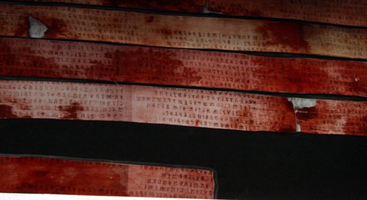 Немые свидетельства древности. О чем промолчала Книга Загребской Мумии