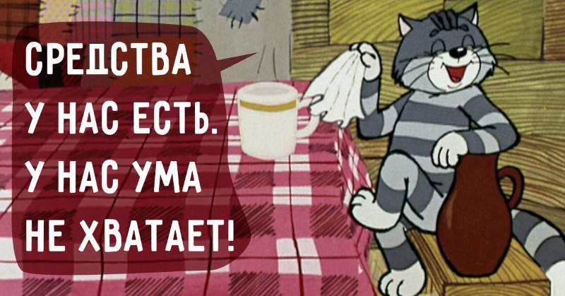 17 культовых цитат из советских мультиков. Вот почему у меня было особенное детство!