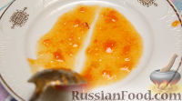 Фото приготовления рецепта: Абрикосовое варенье, да не простое… - шаг №17