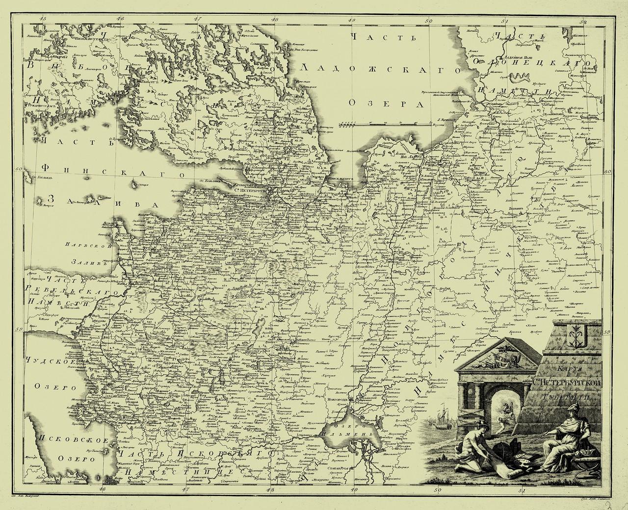 На этой странице собраны материалы по запросу генеральная карта земли войска донского 1823 год