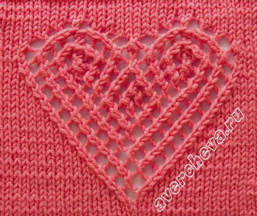 Узор Ажурное сердечко. Схема
