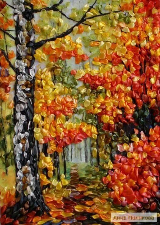 Вышивка лентами картины пейзаж