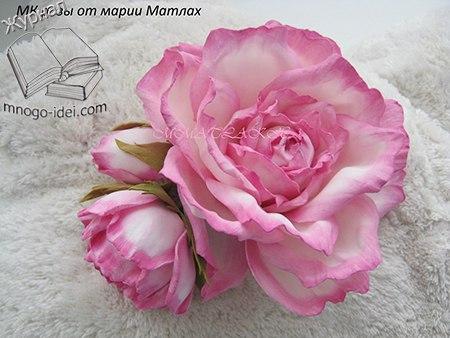 Роза из фоамирана. Мастер-класс.