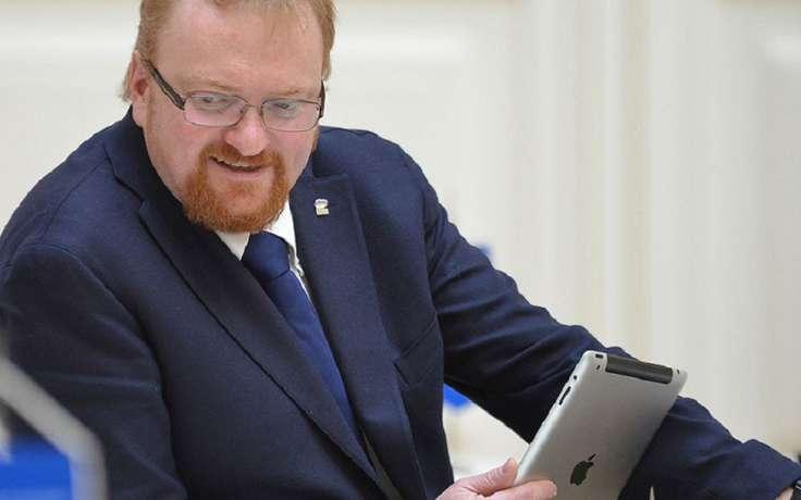 Милонов: ДНР и ЛНР должны принять закон о запрете пропаганды гомосексуализма