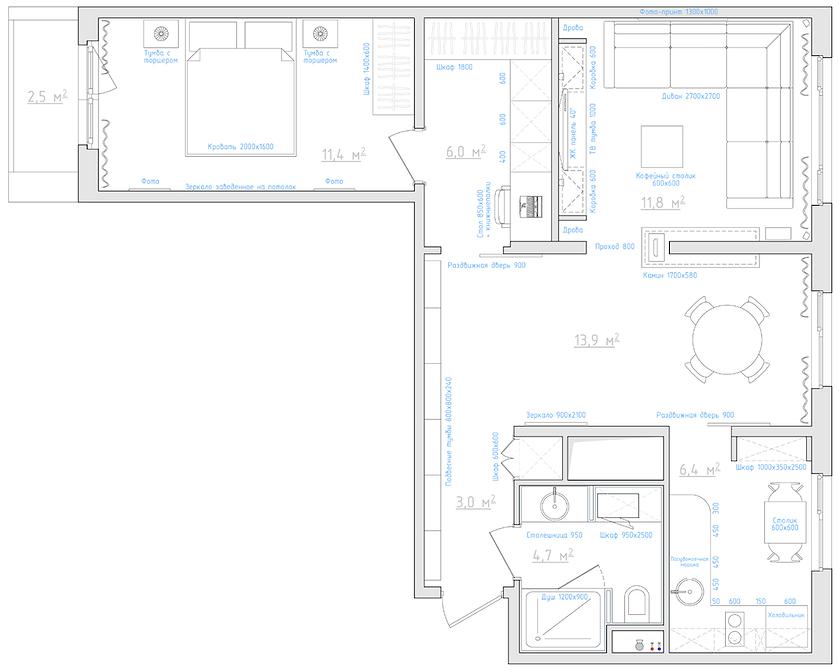 планировка дизайна квартиры 57 кв. м.