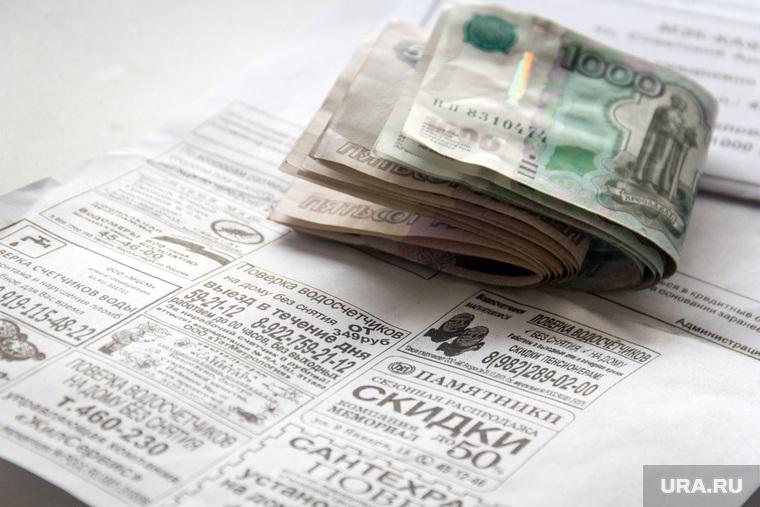 В России счета за «коммуналку» выросли на 9-10%