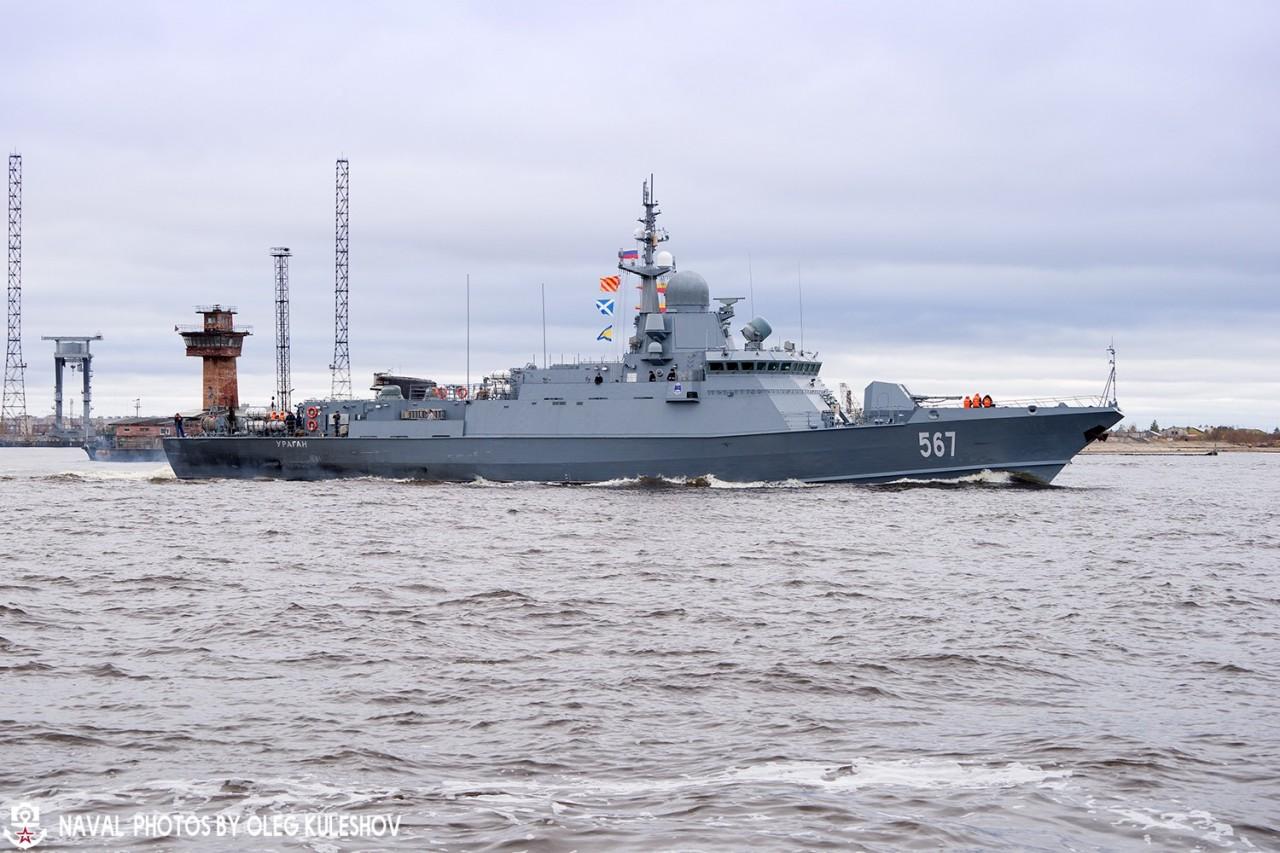 """Головной малый ракетный корабль """"Ураган"""" проекта 22800 начал Государственные испытания"""